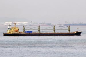 Photo of HONG HARVEST ship