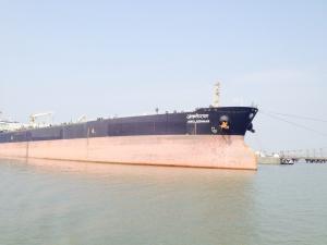 Photo of MT ANKLESHWAR ship