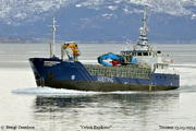 ORION EXPLORER (IMO 9075369) Photo