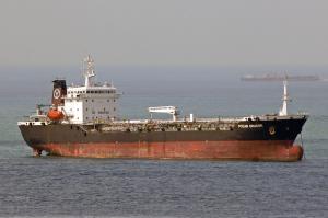 Photo of OCEAN DRAGON ship