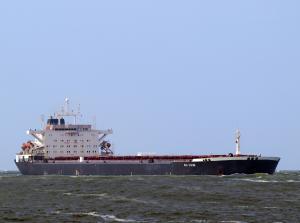 Photo of HAI XIANG ship
