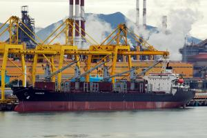 Photo of GOODFAITH ship
