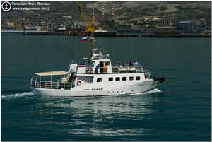 Photo of PORTOVIK NVRSK ship