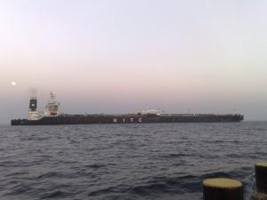 Photo of BELEMA LIGHT CRUDE ship