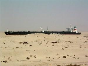 Photo of NASHA ship
