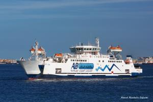 Photo of AMMAN ship