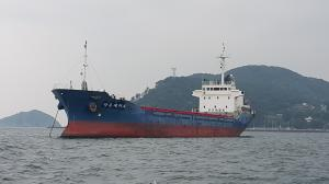Photo of JEMA ACE ship