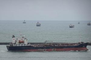 Photo of JETSTAR ship
