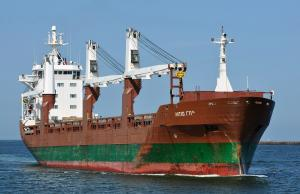 Photo of MITIQ ship