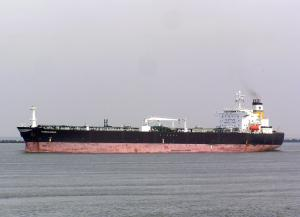 Photo of GOLDEN GULF ship