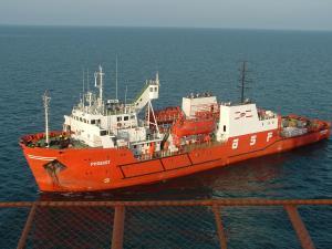 Photo of GSP PHOENIX ship