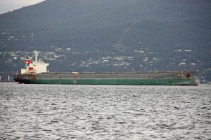 Photo of ASAHI MARU ship