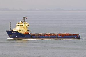 Photo of HAN JI 2 ship