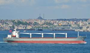 Photo of BARKO NAZ ship
