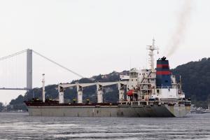 Photo of BARKO NAZ ship
