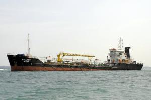 Photo of MARINE PRESTIGE ship
