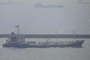 Photo of EIWA MARU 17 ship