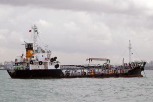 Photo of GOLDEN BRAVO ship