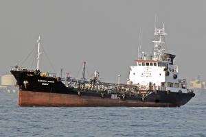 Photo of CLEANSEAS MOKARA ship
