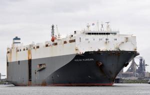 Photo of HOEGH KUNSAN ship