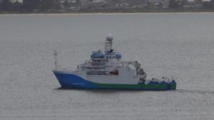 Photo of INVESTIGATOR ship