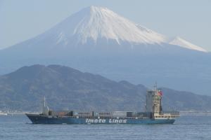 Photo of IKUTA ship