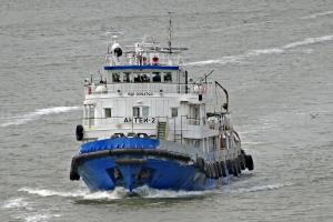 Photo of ANTEY-2 ship