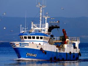 Photo of BALEIRO PRIMEIRO ship