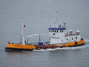 Photo of STATHAV22 ship