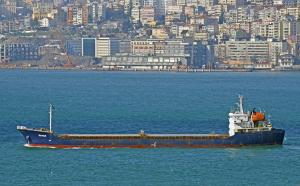 Photo of ENVAR ship