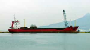 Photo of MOSTEIN ship
