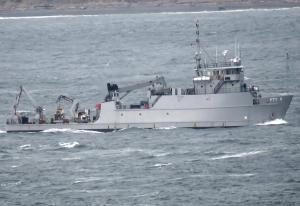 Photo of DISCOVERY BAY:YTT-11 ship
