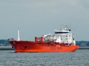 Photo of BOW ATLANTIC ship