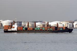 Photo of KWANGSI ship