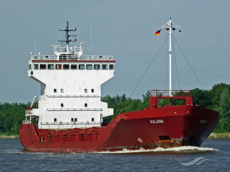 SVS VEGA (MMSI: 375241000) ; Place: Kiel_Canal