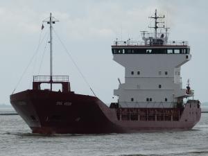 Photo of SVS VEGA ship