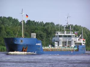 Photo of ALIKBER PASHAEV ship
