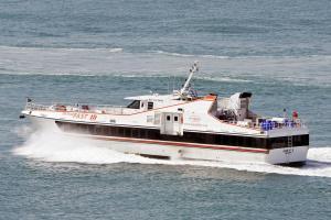 Photo of BATAM FAST 19 ship