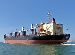 Photo of RUN FU 1 ship