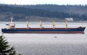 Photo of OZGE AKSOY ship