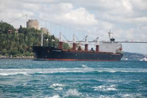 Photo of ALBY STORY ship