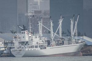 Photo of FUTAGAMI ship
