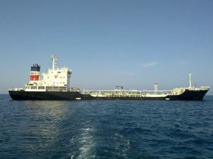 Photo of AL EZZ AL SAUDI ship