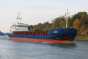Photo of SHUYA ship