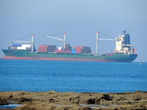 Photo of EGY GLORY ship