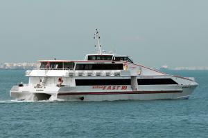Photo of BATAMFAST 18 ship