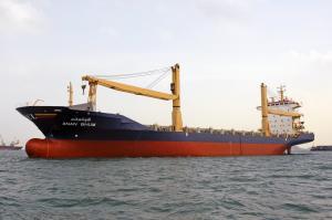 Photo of ANAN BHUM ship