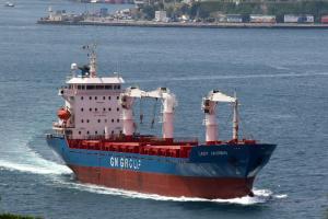 Photo of LADY JASMIN ship