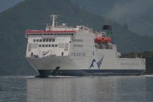 Photo of KAITAKI ship