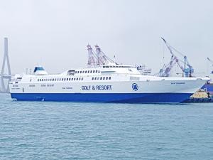 BLUE TSUSIMA (IMO 9108245) Photo